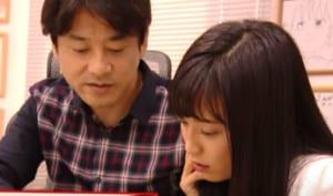 小島瑠璃子 ラジオでリスナーの恋愛相談に回答