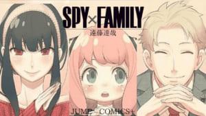 ジャンプ+連載中のSPY×FAMILYさん、脅威のスピードで売れてしまう