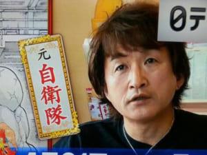 バキの作者(63)、朝倉未来とのスパーリングでの動きがヤバイwwwwwww