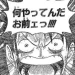 【悲報】尾田栄一郎さん、いじっちゃいけない人をネタにして炎上