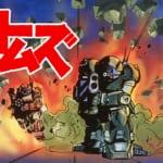 「装甲騎兵ボトムズ」復活! 高橋良輔が描く新たな「ボトムズ」がスタート