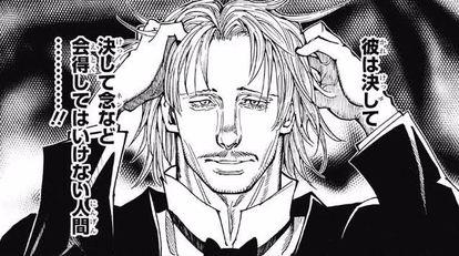 【悲報】ツェリードニヒ王子の能力、全然理解されていない