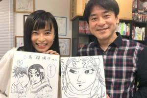 【悲報】小島瑠璃子さん、キングダム作者と結婚できなければガチで詰む模様