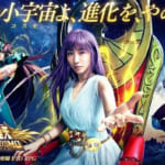 田中みな実「聖闘士星矢」のイメージキャラクターに就任 アテナ姿も披露