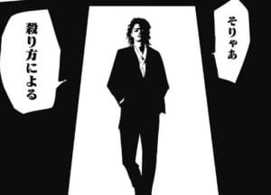 【悲報】ジャンププラスさん、スパイファミリーがあるのに似た漫画を連載してしまう・・・