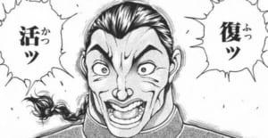 【朗報】バキの烈海王、マジで復活する
