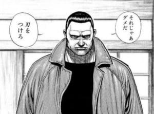【悲報】漫画家「トランプの資産?41億円だろw」