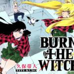 【朗報】BURN THE WITCH1巻、待望のポエム付き