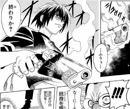 【悲報】格闘技マンガ、「銃で撃たれたら死ぬよね」という問題を克服できない
