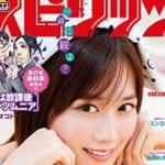 【悲報】週刊ビッグコミックスピリッツ、終わる