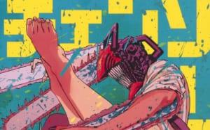 【悲報】チェンソーマン、全8巻420万部売れるもアニメ化の話一切なし!