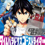 【朗報】タイムパラドクスゴーストライター復活!!!!!!