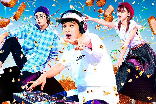 「とんかつDJアゲ太郎」予定通り公開へ 伊藤健太郎と伊勢谷友介が出演