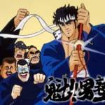 大人気漫画『魁男塾』のおかしいところ