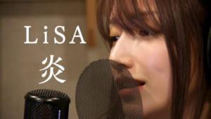 【動画】後藤真希さん、鬼滅ソング歌うだけで100万再生されてしまう