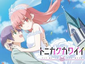 【悲報】今期アニメ人気ヒロインランキング 3位「釘崎野薔薇」2位「イレイナ」1位「トニカワ」