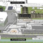 【悲報】お前らが批判しまくった角川の「日本最大のアニメの街」、成功する