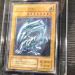 高額な遊戯王カードの窃盗事件が多発 被害総額1億円以上 SNSを使い場所特定か