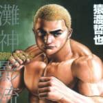 【悲報】主人公が架空の武術を使う格闘漫画、全部つまらない