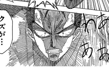 尾田栄一郎が18歳の時に書いた漫画がやべぇwwwwww