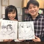【悲報】小島瑠璃子とキングダム作者、別れそうwwwwww