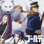『ゴールデンカムイ』新キャラクターが公開 声優は清川元夢と小野大輔