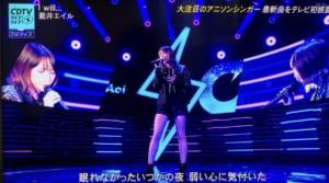 """【TBS】『CDTV』の""""アニソン特集""""が大炎上wwwwwwwww"""