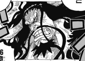 【朗報】四皇カイドウ さん、とんでもない能力を使う