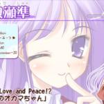 【悲報】外国人「日本のこいつらが欧米を堕落させた!許さない!」