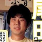 【悲報】尾田栄一郎さん、また過去の発言が発掘される