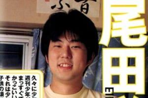 【悲報】尾田栄一郎さん、また過去のイキり発言が発掘されてしまう・・・