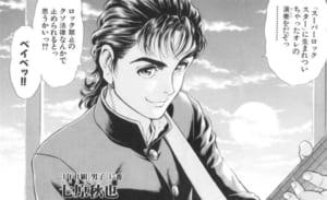 【悲報】デスゲーム漫画、廃れる