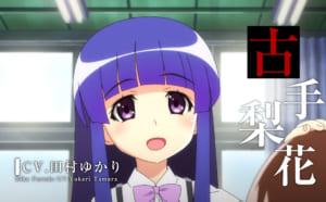 【悲報】古手梨花さん、友人が発狂してるのにこの表情・・・