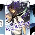 【悲報】韓国の漫画、ハンターハンターをパクり日本人を悪者にして大人気に