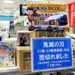 【悲報】ワンピース新装BOXセット、本屋で酷い扱いされる・・・