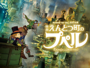 キンコン西野のアニメ映画、普通に大好評でヒットしそうwwww