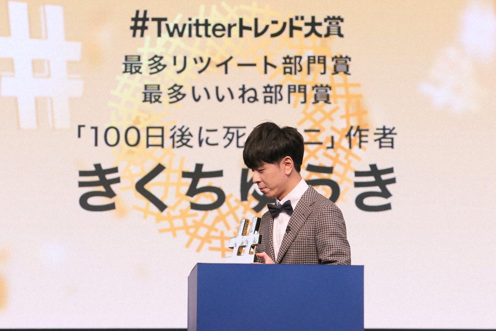 【朗報】Twitterトレンド大賞に「100日後に死ぬワニ『100日目』」が選ばれる