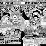 【朗報】鬼滅最終回→巻末コメ3人、ワンピ1000回記念→全員巻末でコメント