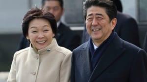 安倍昭恵氏が『えんとつ町のプペル』を絶賛 安倍元首相と一緒に鑑賞