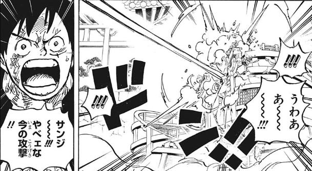 「サンジ~!!やべぇな今の攻撃!!」→22年前にも同じシーンがあった・・・