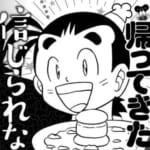 【悲報】グルメ漫画『OH!MYコンブ』、主人公が中年男性になって連載開始