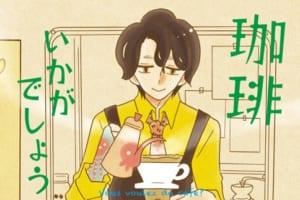 中村倫也が「そっくり」と評判のコーヒー店店主に、人気漫画実写ドラマ主演