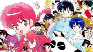 【朗報】高橋留美子の漫画で一番かわいい女の子、決まる