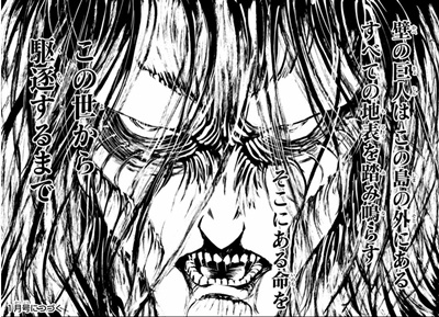 【悲報】進撃の巨人最終回、期待外れになるのが確定