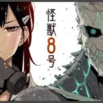 【悲報】怪獣8号とかいう漫画wwwwww