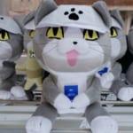 【朗報】現場猫さん、プライズになる