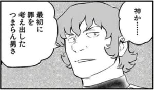 【悲報】MAJOR 2nd コブラ加入確定