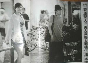 【悲報】俳優の萩原聖人さんとあの人気声優が熱愛報道