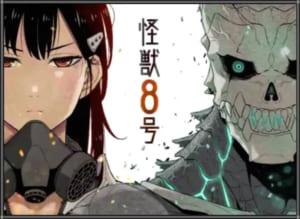 【悲報】怪獣8号、もう飽きられる