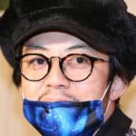 【悲報】キンコン西野さん、会見でのマスクの付け方がおかしいと話題に